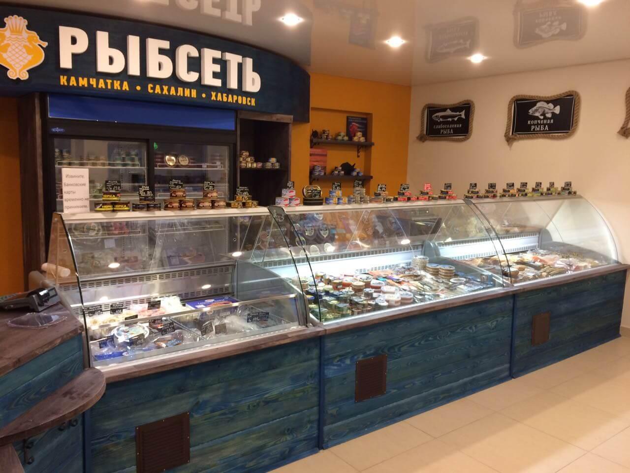 владелец фирменные рыбные магазины фото находила только родной