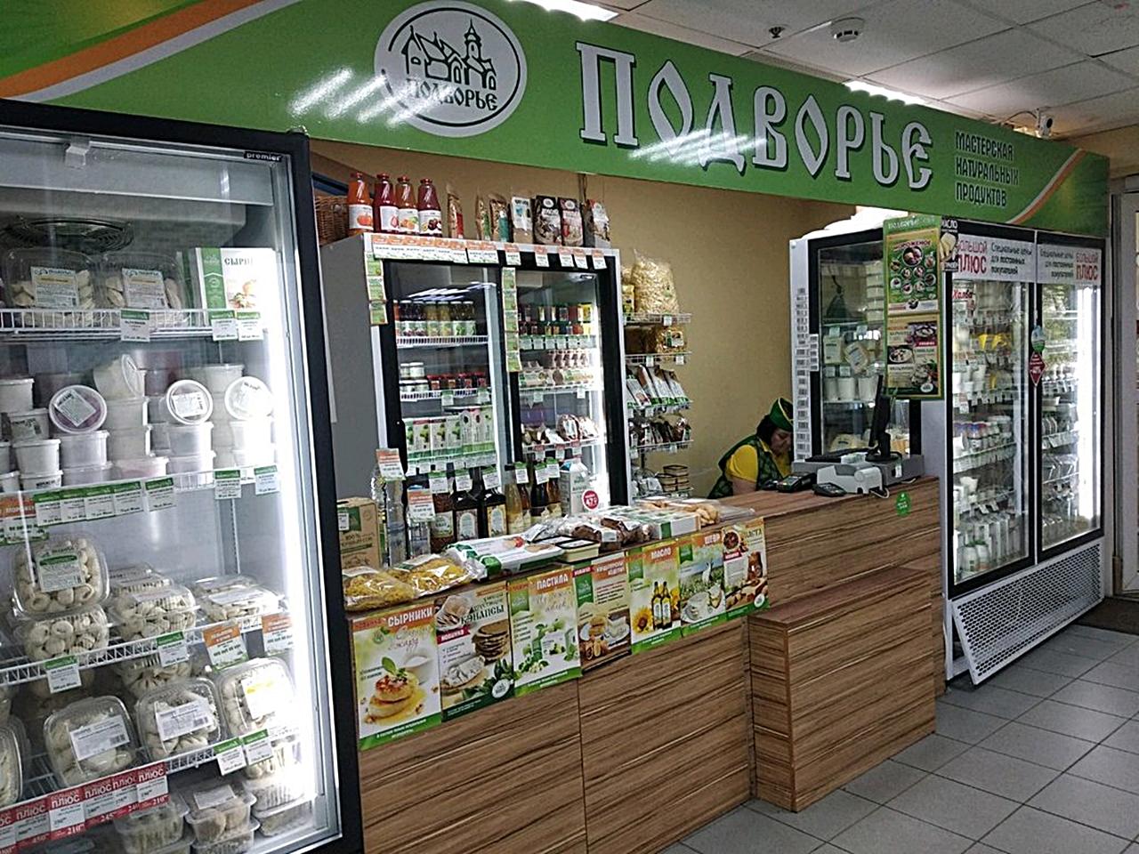 Магазин Подворье Официальный Сайт Москва