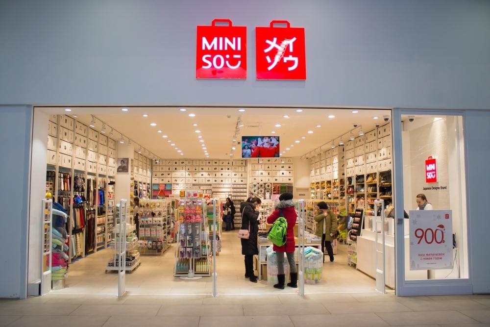 Минисо Интернет Магазин Москва Официальный Сайт