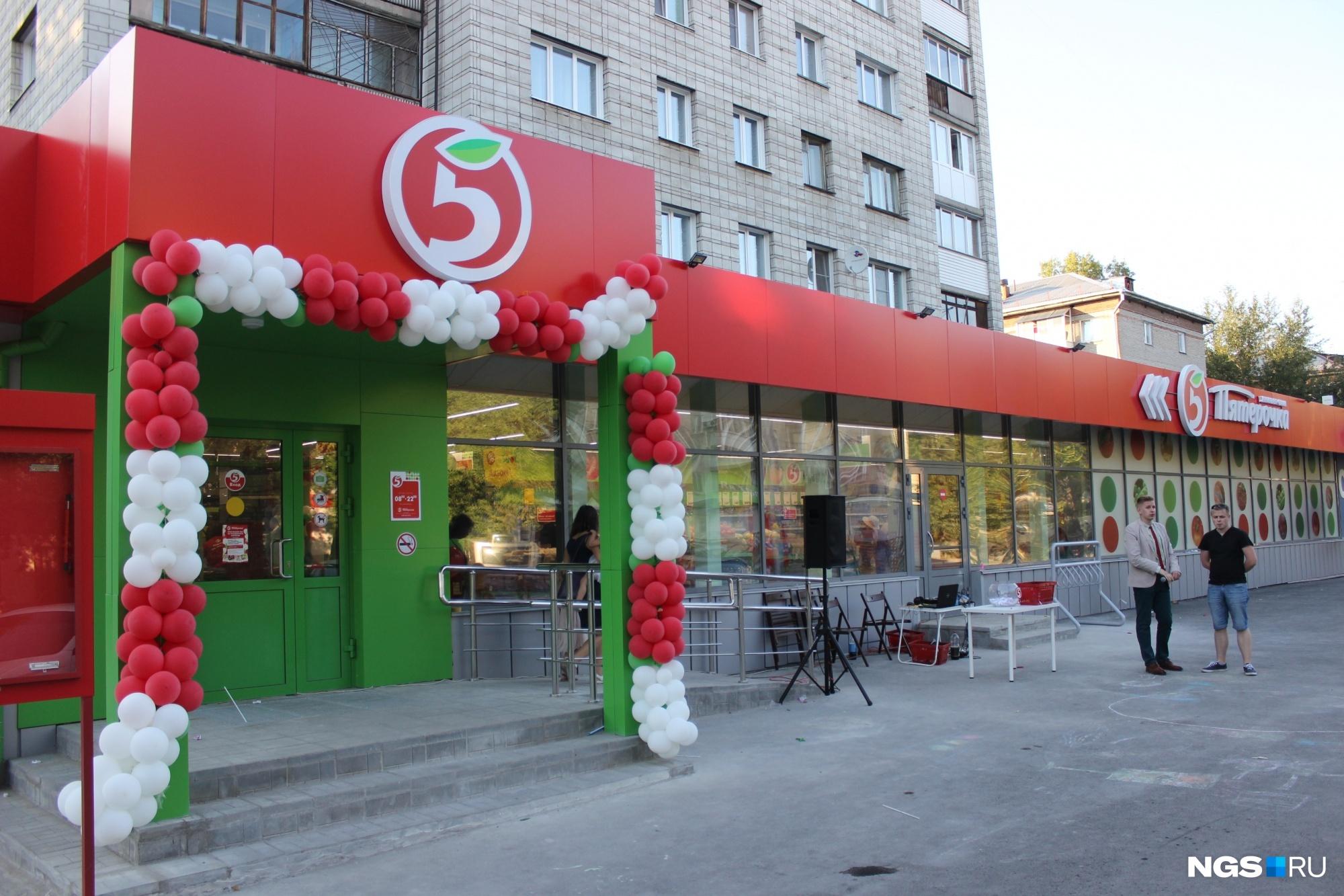 В Москве открылся первый магазин «Пятерочка» без кассиров